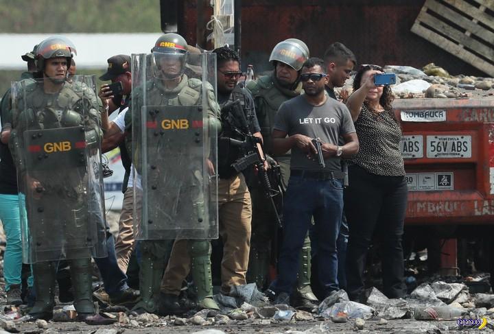 В Венесуэле всё плохо