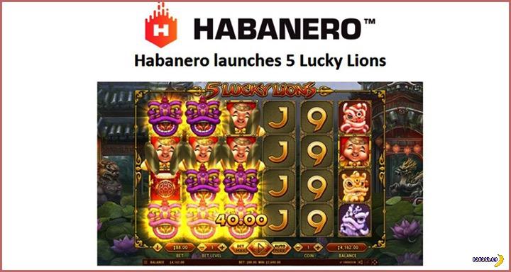 Новый игровой автомат от Habanero Systems BV