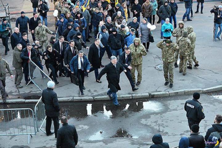 Как получаются фейки –побег Порошенко