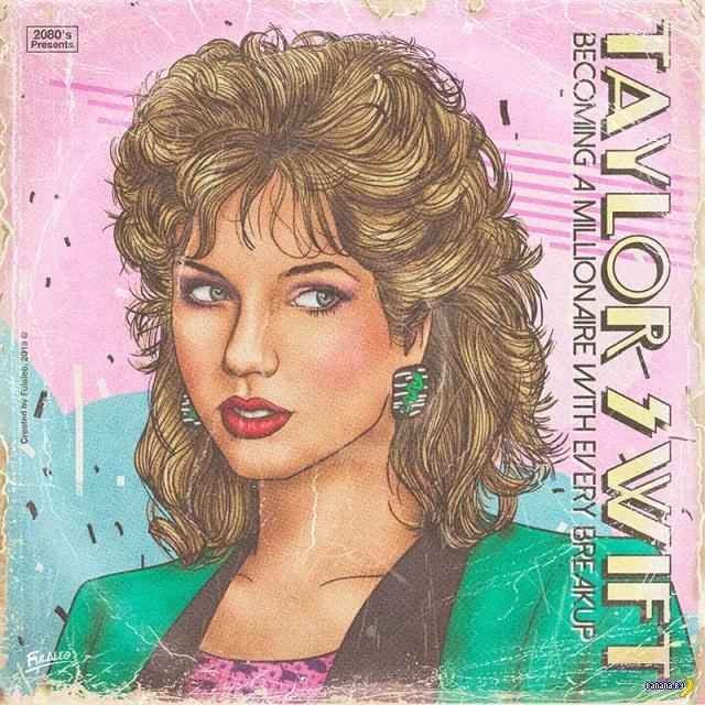 Привет из 1980-х!