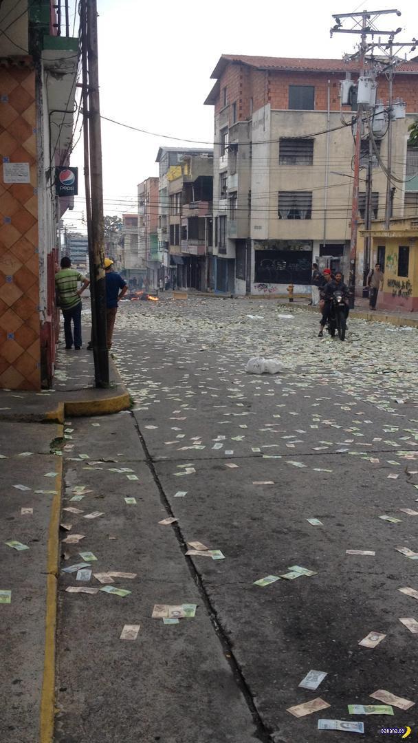 Ограбление банка по-венесуэльски