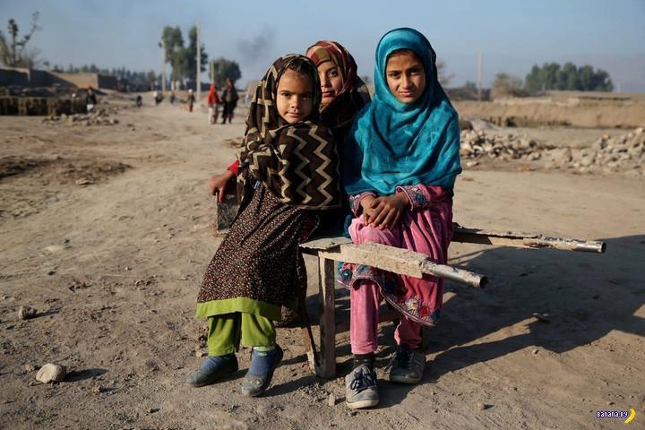 Что там в Афганистане?