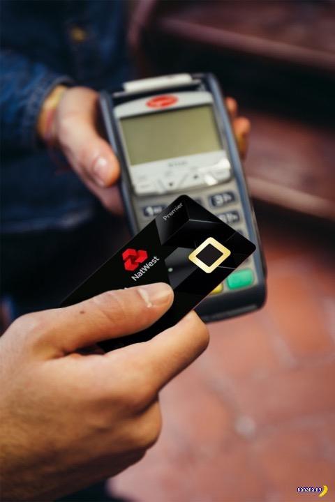 Банковские карточки со сканером отпечатка пальца