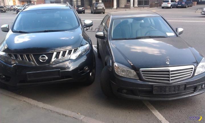 Неуязвимые на парковке