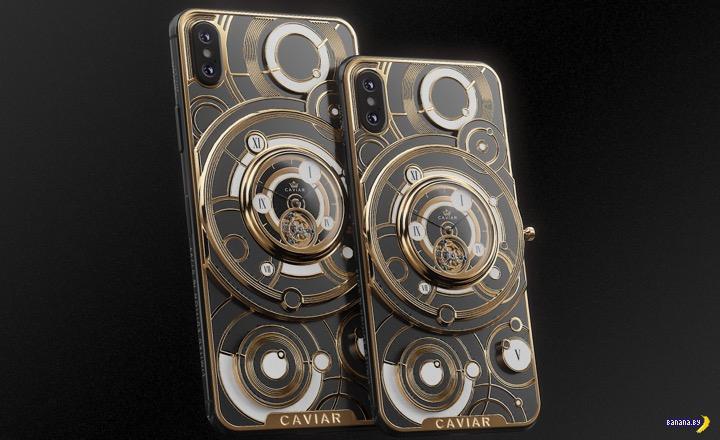 Добавили в iPhone немного механики!