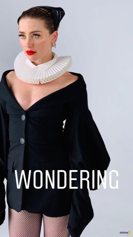 Эмбер Хёрд для журнала Wonderland
