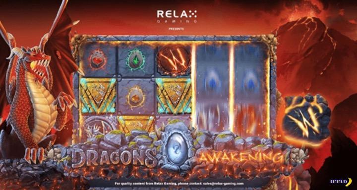Новый игровой слот в казино Вулкан Делюкс