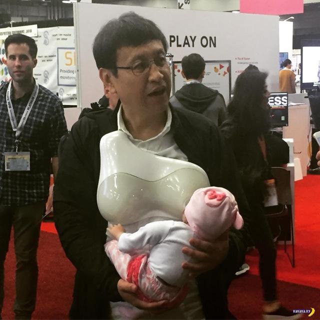 Японские папы смогут кормить детей грудью