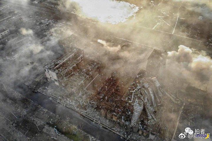 После взрыва завода в Китае