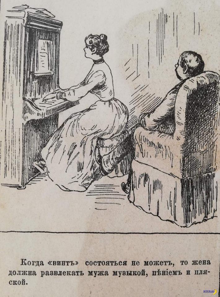 Советы для барышень, чтобы от них мужья не бегали