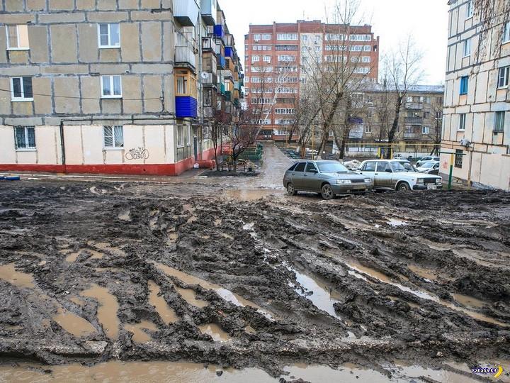А тем временем в России - 175