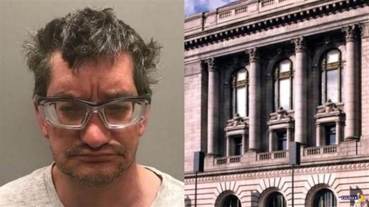 260 лет тюрьмы для педофила