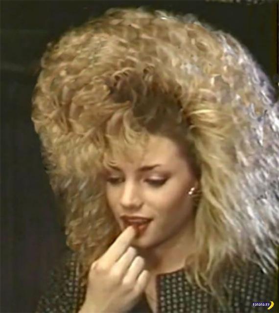 Модные прически из 1980-х