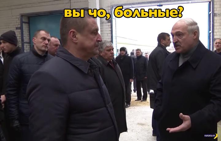 В России в восторге от Лукашенко