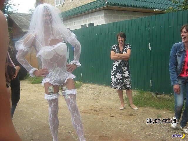 Свадебные кошмары - 73