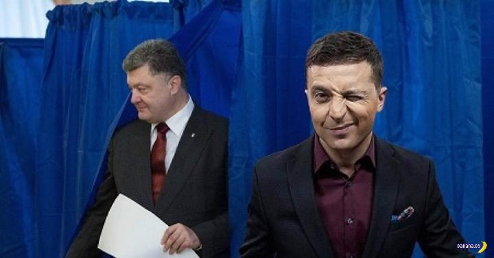 Выборы в Украине: Зеленский и Порошенко идут во второй тур