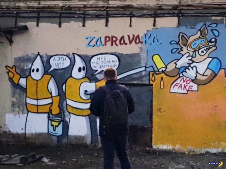 Приключение Забиваки на станции МЦК Ростокино