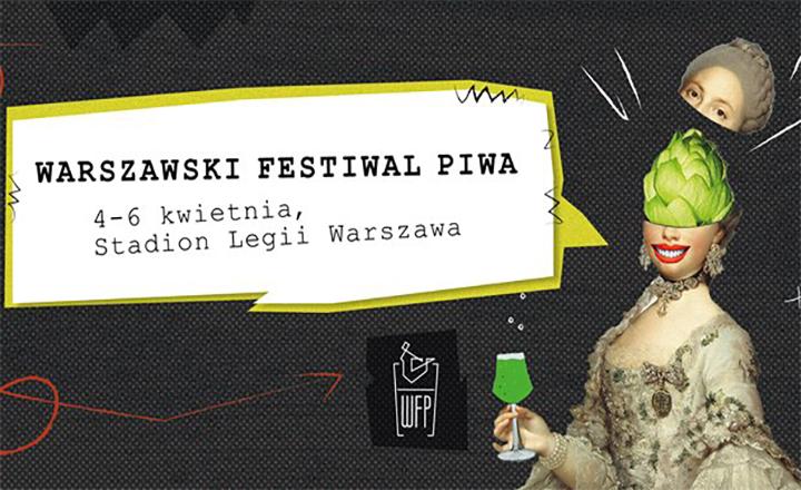 Варшавский фестиваль пива –Банана немного расслабится!