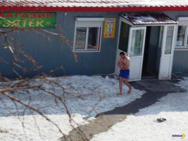 А тем временем в России - 176
