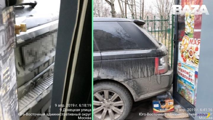 Пленница ларька в Москве
