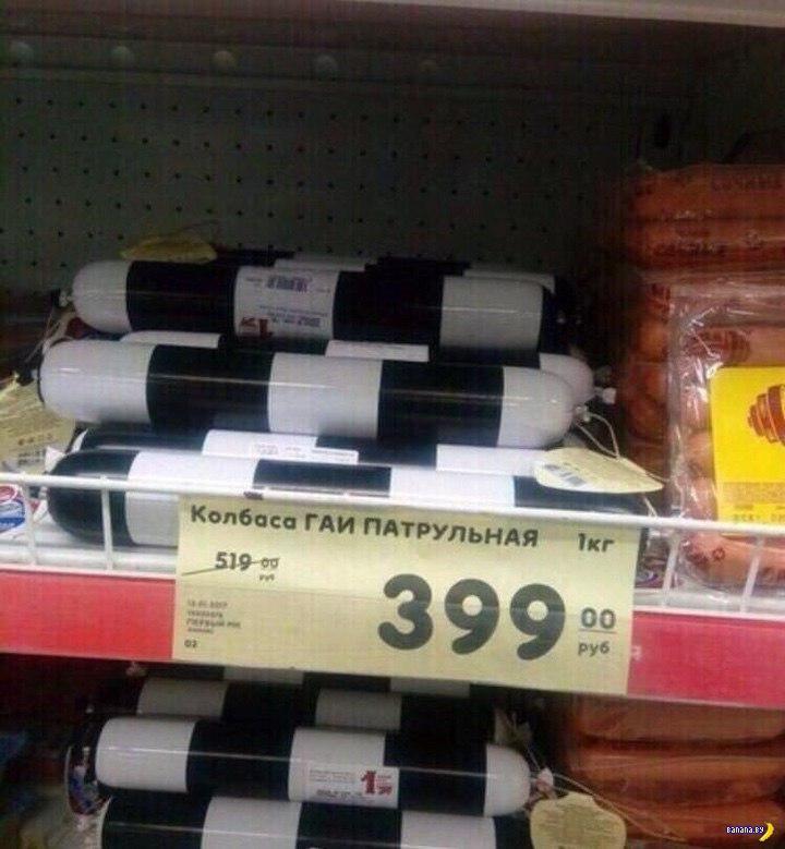 А тем временем в России - 177