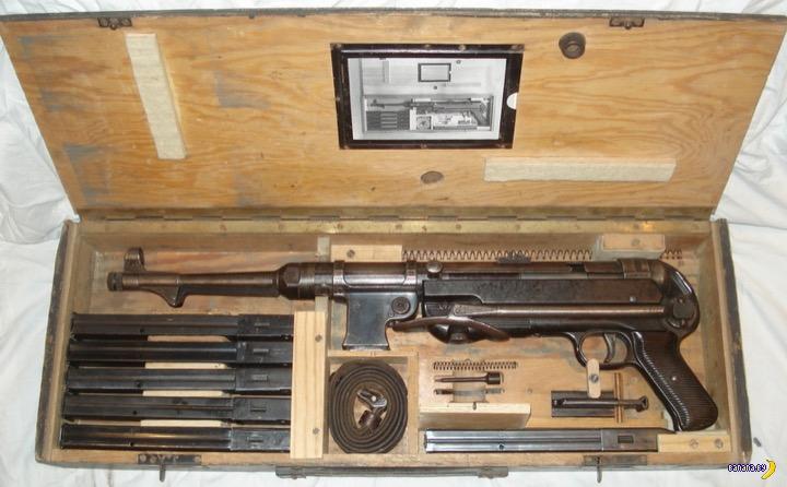 Заводской комплект MP 40