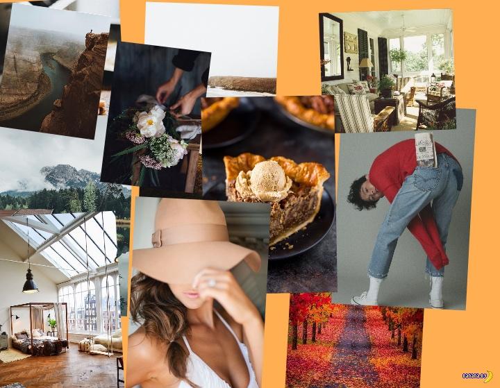 Россыпь красивых фотографий - 252