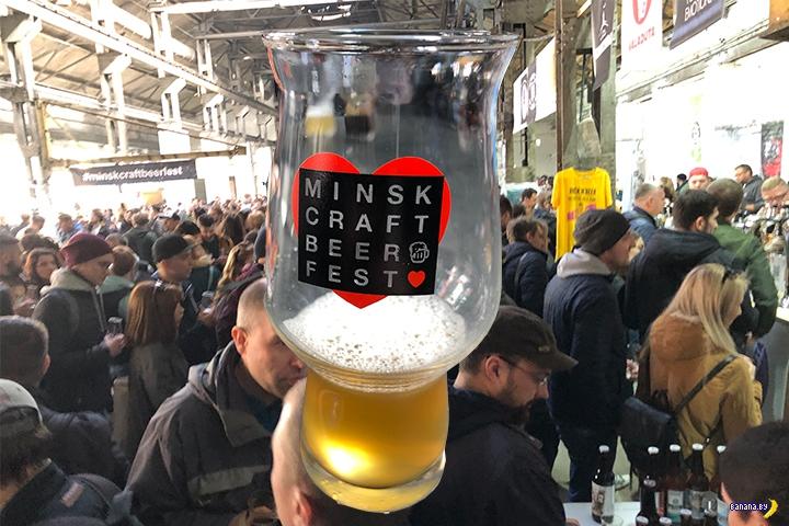 Впечатления от Minsk Craft Beer Fest V