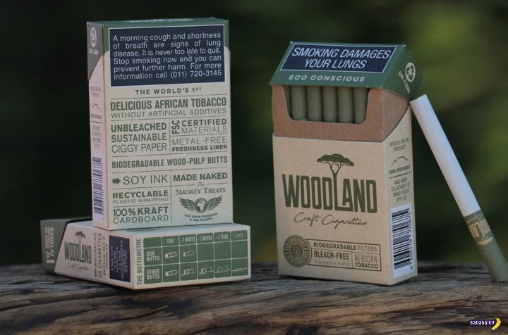Первые в мире эко-сигареты
