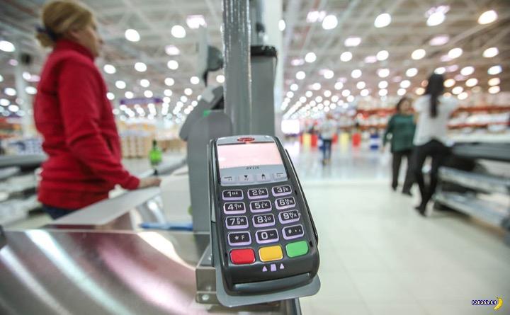 Visa позволит снимать деньги с карты в кассах магазинов