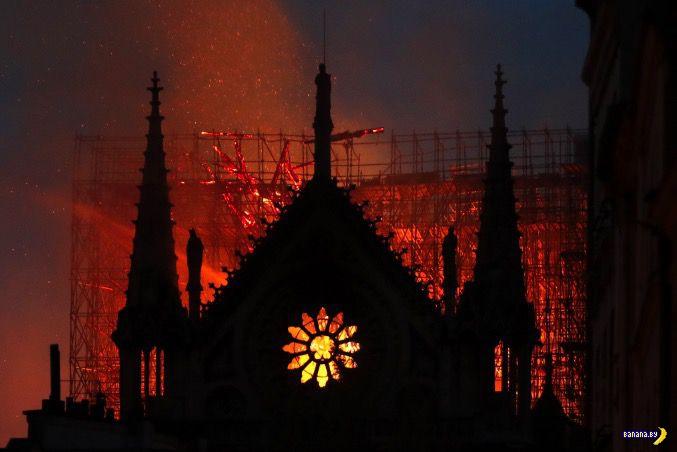 Нотр-Дам-де-Пари – фото изнутри во время и после пожара