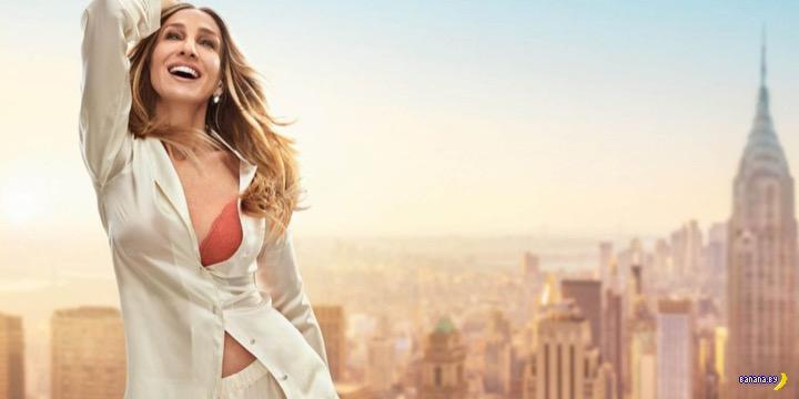 Сара Джессика Паркер для новой рекламы нижнего белья