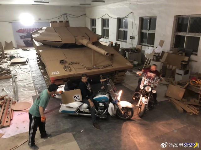 Китайцы построили израильский танк из ...