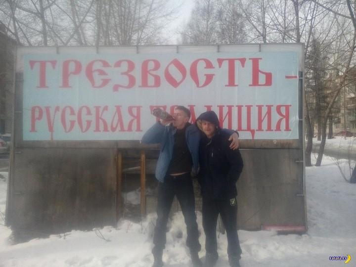 Страх и ненависть в социальных сетях - 440 - Сиська с пивом!