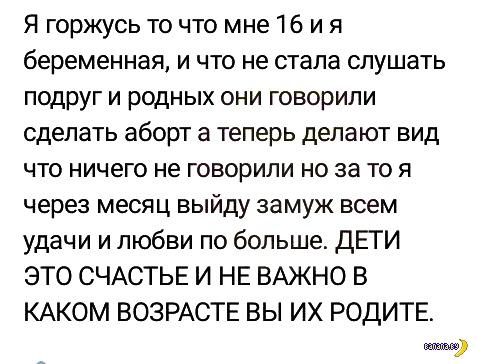 Яжематерьное - 31
