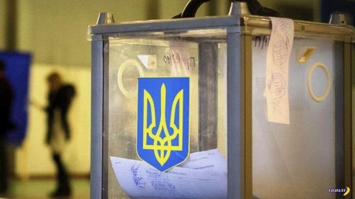 Выборы в Украине: первые данные экзит-полов
