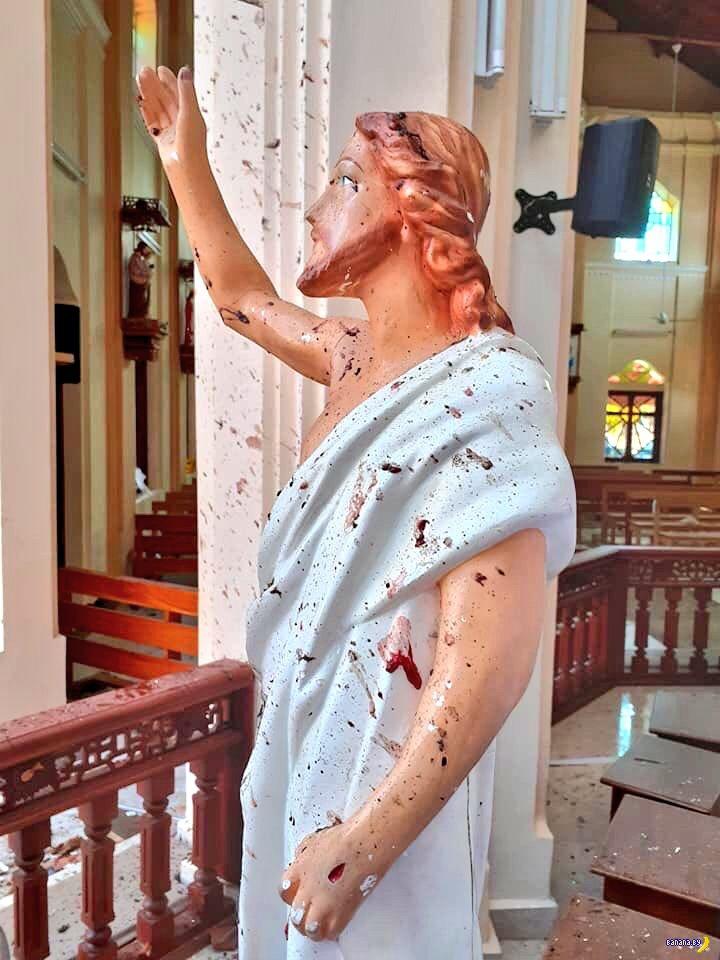 Серия взрывов на Шри-Ланке – почти 300 погибших
