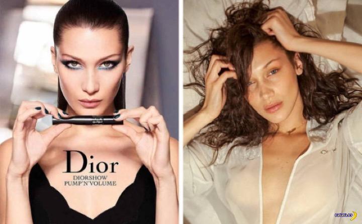 Лица косметических брендов на работе и дома