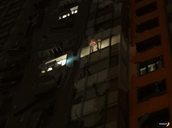 Социальные квартиры и голая жопа на высоте