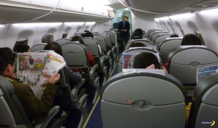 Мужику грозит 5 лет тюрьмы за стрим из самолёта