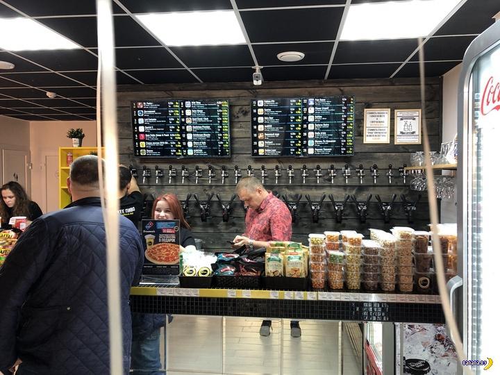 "В Минске запустили 7-ой магазин-бар ""Точка"""