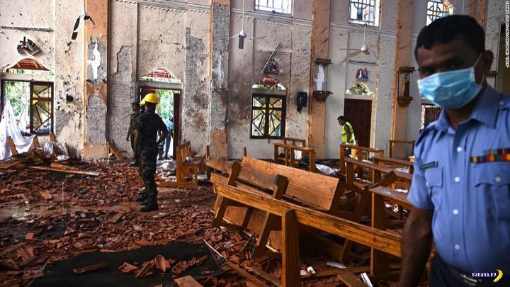 Взрывы на Шри-Ланке: новые факты и подробности