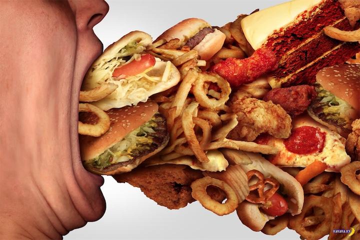 Пустые калории убивают!
