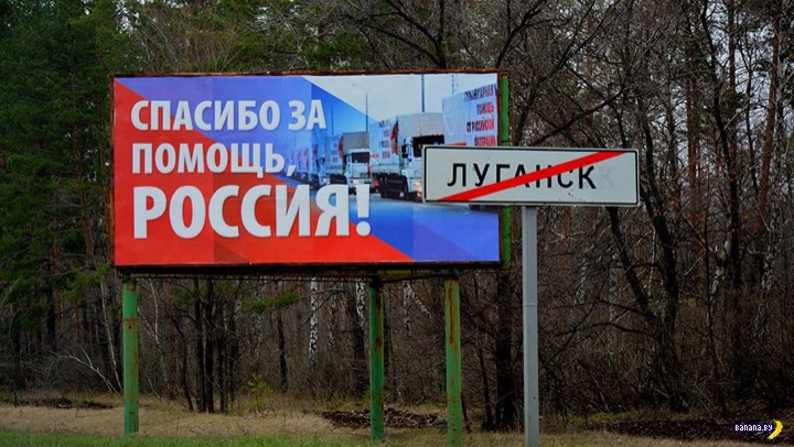Путин и российские паспорта в Л/ДНР