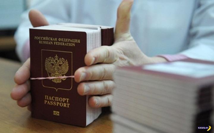 Российские паспорта на Донбассе – подробности