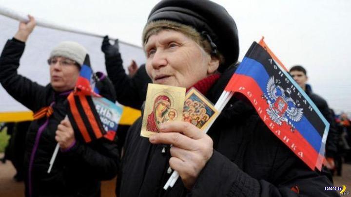 Российские паспорта на Донбассе – цена вопроса