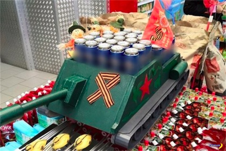 """Россияне не оценили """"пивной танк"""""""