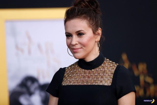 Алисса Милано предлагает отказаться от секса