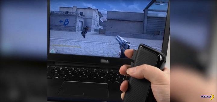 Мышка – не пистолет!
