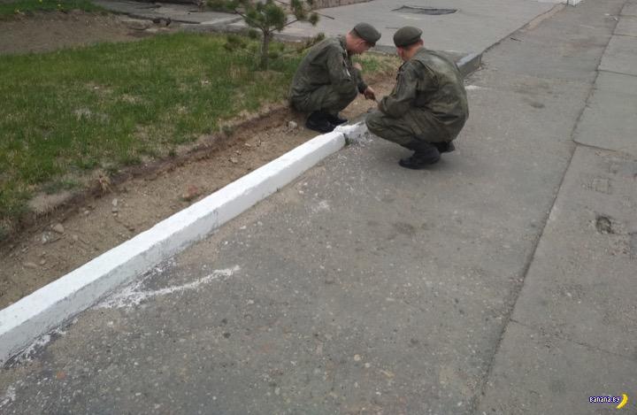 В армии огромные запасы маразма припасены